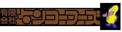 沖縄の豆菓子 ケンコーフーズ