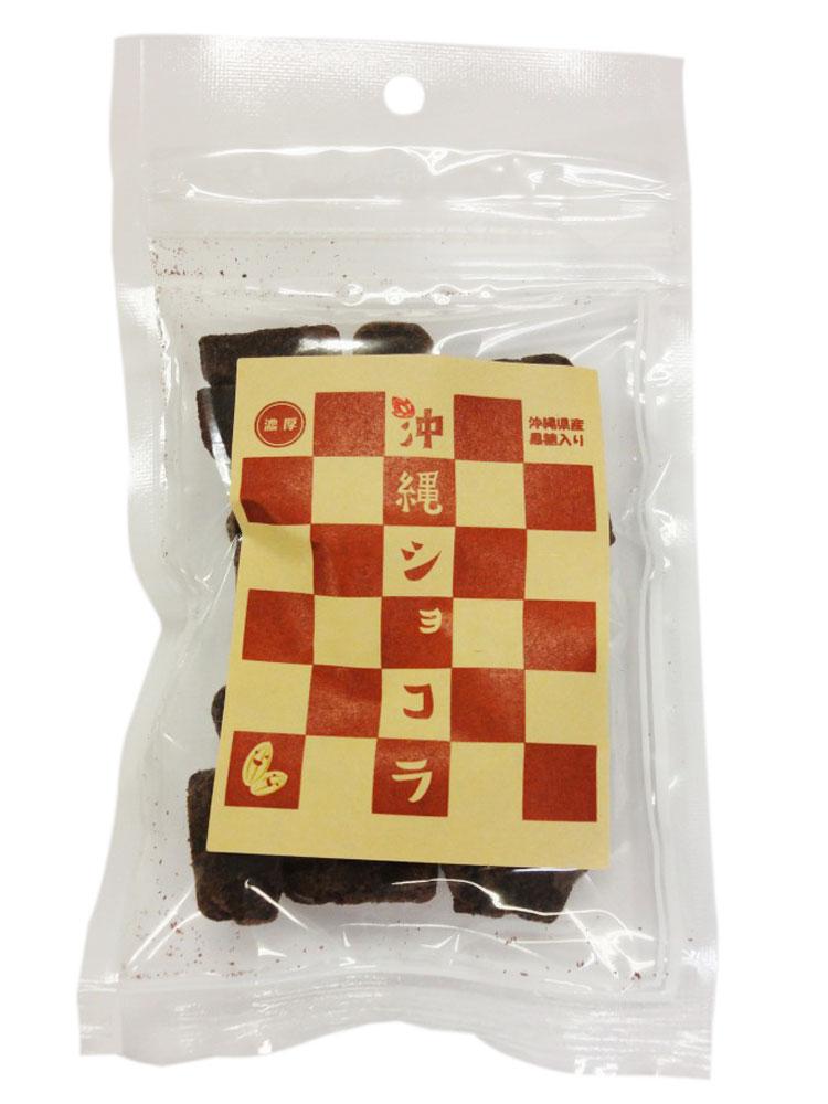 沖縄ショコラ