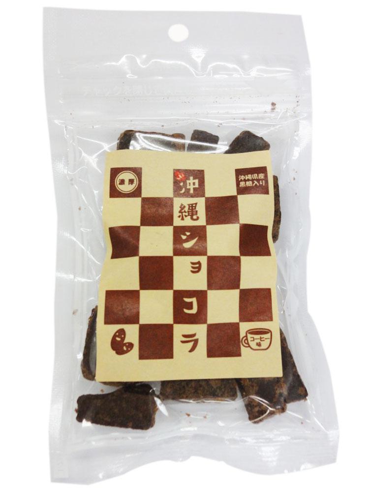 沖縄ショコラ コーヒー味