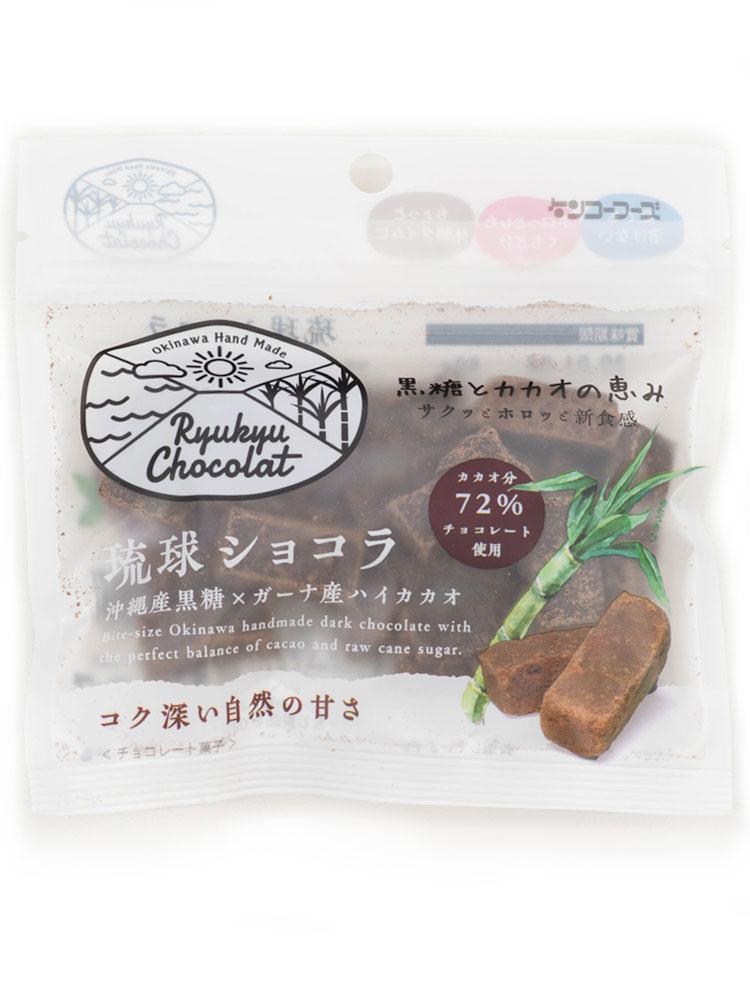 琉球ショコラ(プレーン)