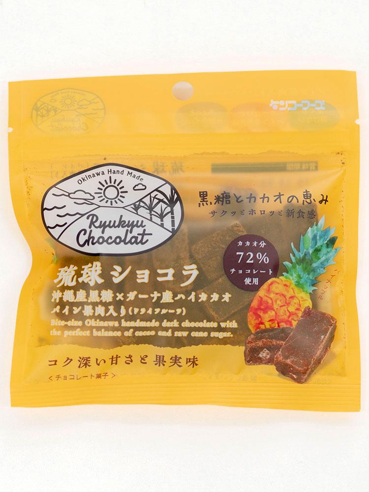 琉球ショコラ(パイン果肉入り)